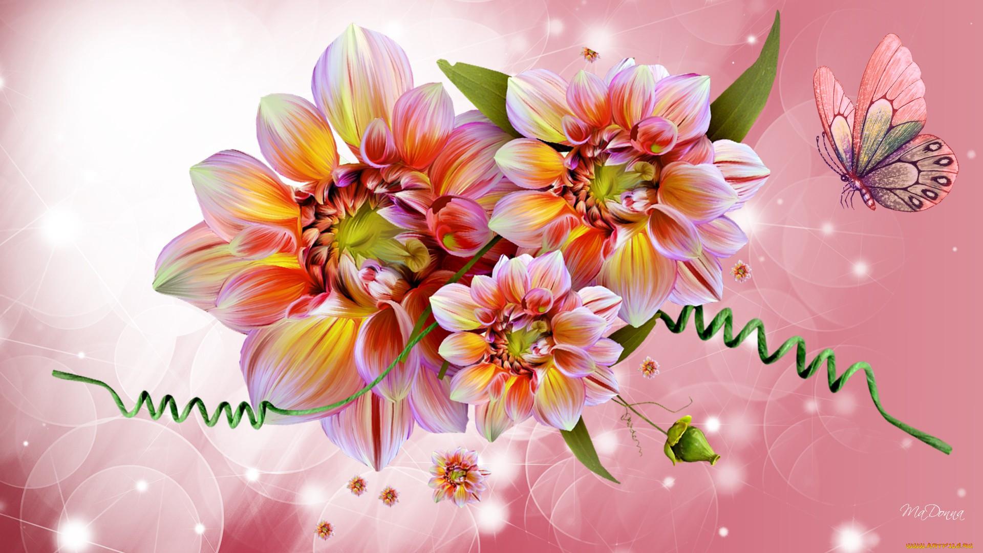 Красивые открытки цветов на рабочий стол